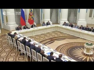 Заседание Совета по стратегическому развитию и нацпроектам