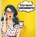 Личный фотоальбом Юлии Титуниной