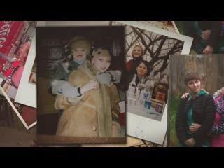 Фотографии воспоминания (пример на заказ)