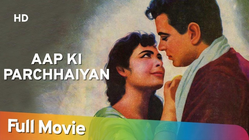 Aap Ki Parchhaiyan 1964 HD Hindi Full Movie Dharmendra Supriya Choudhury Shashikala Suresh