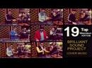 DJ Gra@L электронные барабаны электроскрипка World hit s cover 2019 терраса SIMFERO
