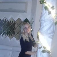 Ирина Какунина