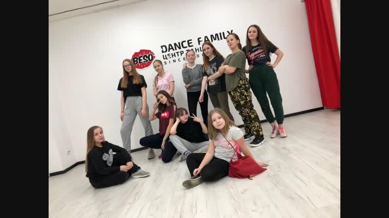 BTS - go go | teaser | cover group Best Dance Family