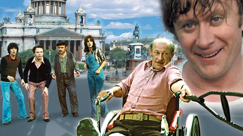 Кино Невероятные приключения итальянцев в России (1973) MaximuM