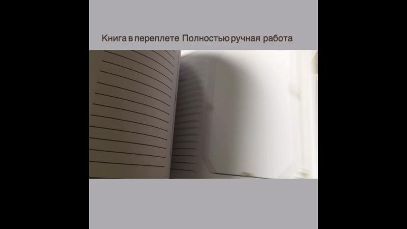 Фотоальбом-книга пожеланий