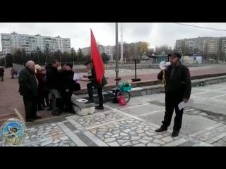 Митинг  Д.К. им. Курчатова (Волгодонск)