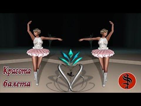 SACRARIUM GRID opensim Красота балета