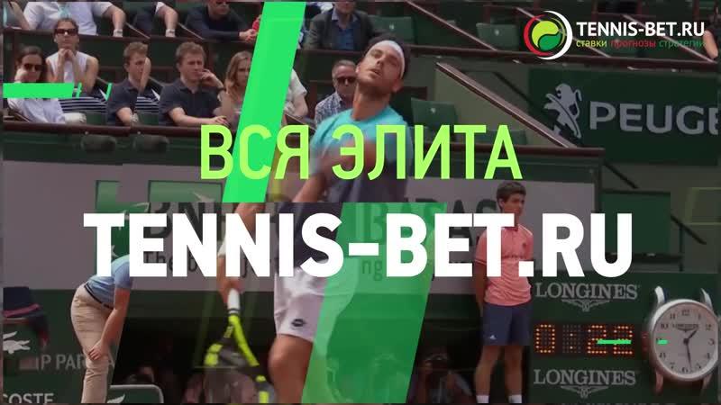 1Win promokod Прогноз на теннис Лучшие теннисисты 1Win промокод