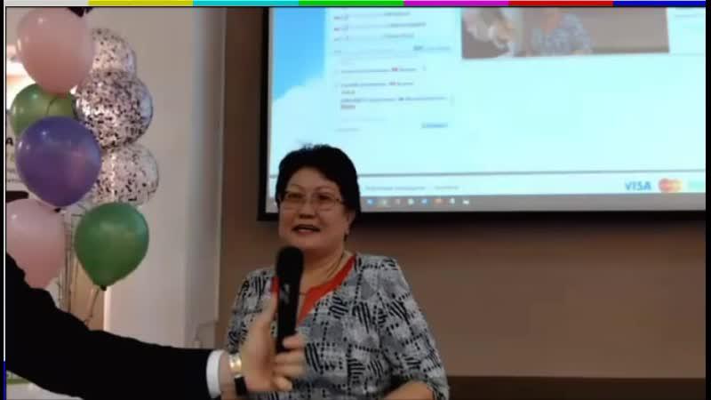 Отзывы партнеров из Улан-Удэ. Elev8. 15.09.2019