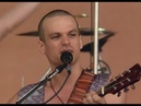 Rusted Root - Send Me On My Way - 7/25/1999 - Woodstock 99 West Stage (Official)