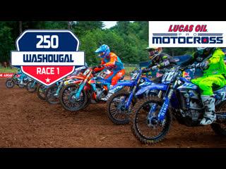 9 этап. washougal 250mx moto 1 lucas oil motocross 2019