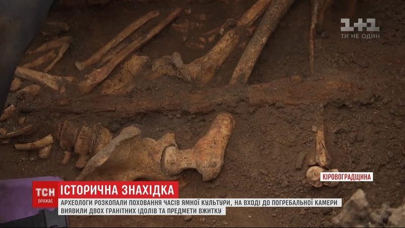 Під час будівництва траси Кропивницький - Миколаїв виявили два стародавніх кургани