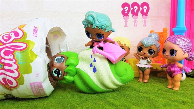 КТО СВАЛИЛСЯ В БАССЕЙН К КУКЛАМ ЛОЛ СЮРПРИЗ КУКЛЫ ЦВЕТЫ! BLUME Мультик с куклами для детей
