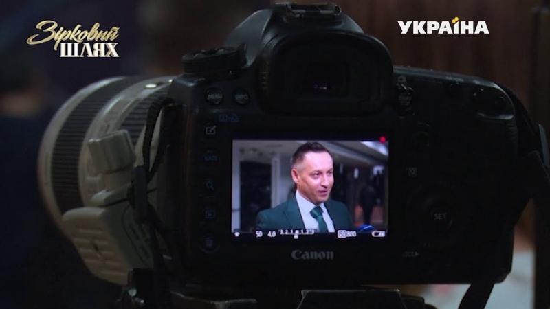 У Києві відбулися зйомки концерту Музична платформа Зірковий шлях