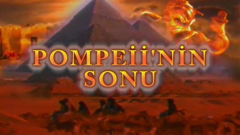 Pompeii Kavminin Helakı