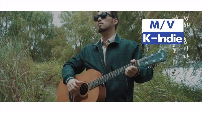 KwonMilk Guitar Man