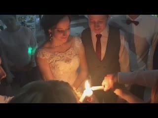 Наша свадьба 9 августа 2019 3