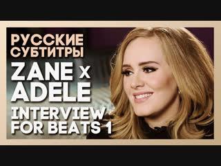 Zane x adele interview for beats 1 [rus sub]