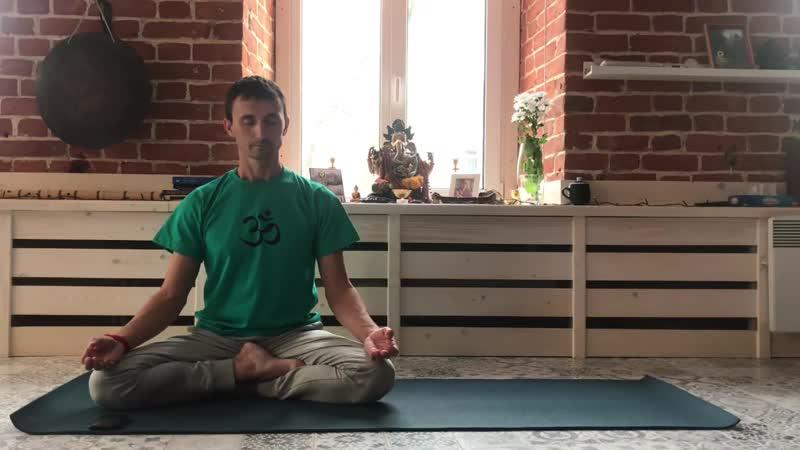Антар Мауна часть вторая. (Внутреннее молчание). Медитативная практика.