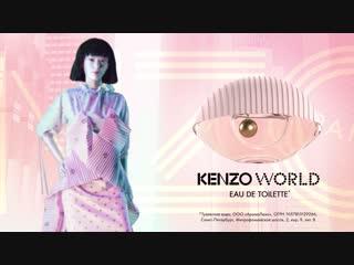 Kenzo world EDT arm