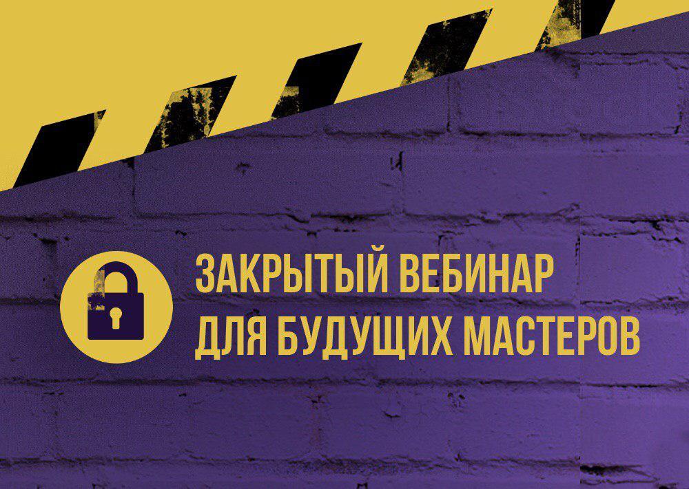 Афиша Казань ЗАКРЫТЫЙ ВЕБИНАР С ЛИЕЙ МЕНДЕЛЕЕВОЙ