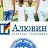 Алювин Омск