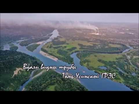 Тайна горы Казыр Легенда и наше время Кузбассу 300