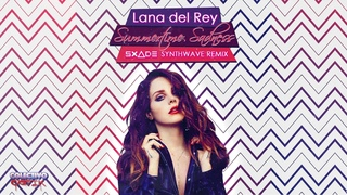 Lana del Rey - Summertime Sadness (SxAde Synthwave Remix) | 80s