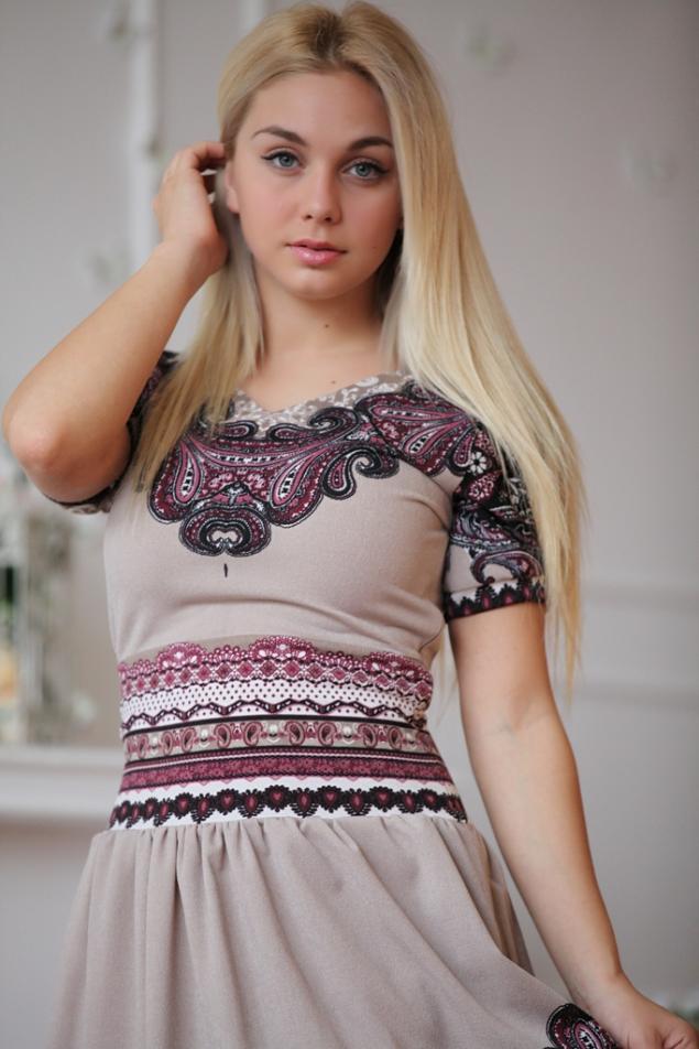 знакомства в молдове