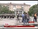 Міліціонери Слов'янська можуть отримати довічне ув'язнення