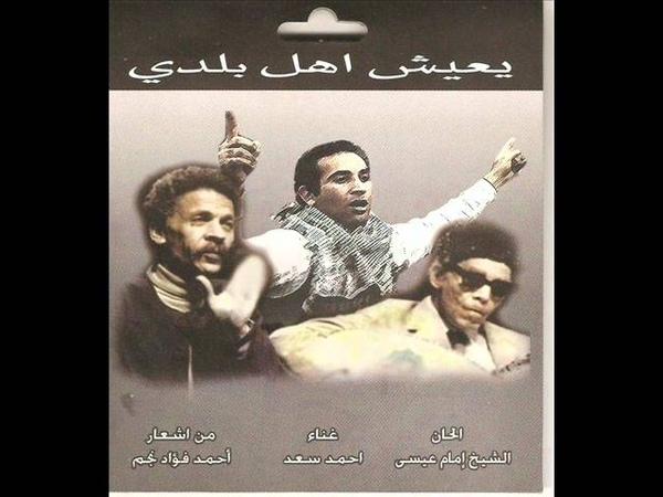 Ahmed Saad Deystaan احمد سعد ديستان