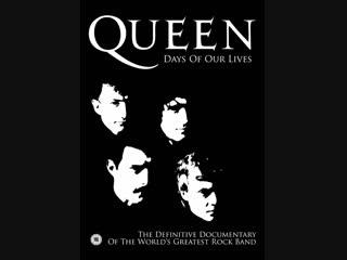 Queen: Дни наших жизней.2 серия