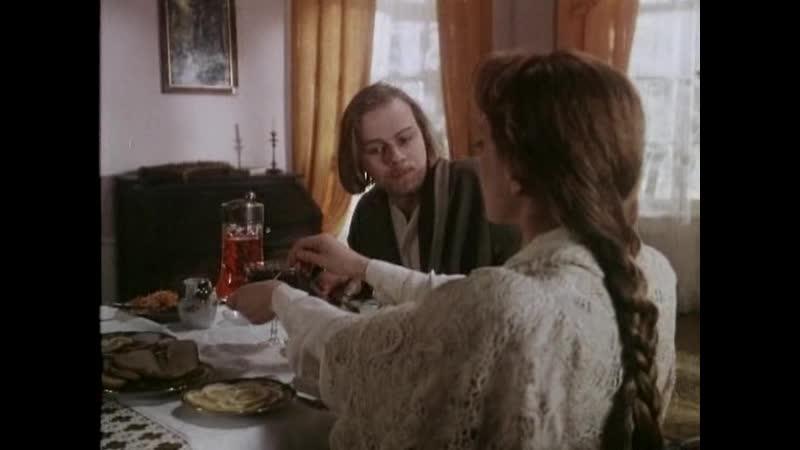 На ножах 2 серия (1998)