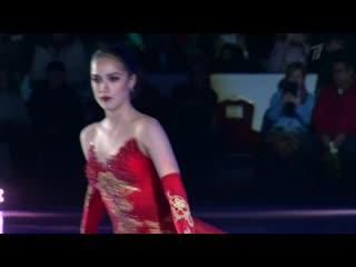 Алина Загитова Шоу Этери Тутберидзе Чемпионы нальду 2019