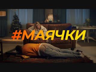 Премьера клипа! Юлианна Караулова - Маячки ()