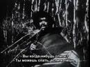 Дон Кихот Орсона Уэллса Don Quijote de Orson Welles 1992