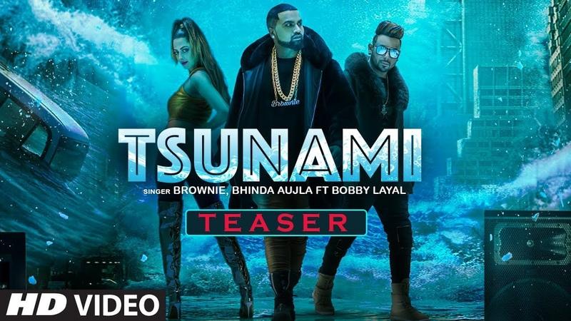 Song Teaser ► Tsunami | Brownie, Bhinda Aujla, Bobby Layal | Releasing on 12 August 2019