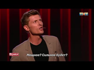 Павел Воля - про мчски