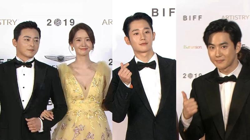 191003 YoonA 윤아, Jo Jung Suk 조정석, Jung Hae In 정해인, EXO Suho 수호 2019 BIFF Cuts