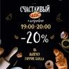 """Сеть кулинарных магазинов """"Печки-Лавочки"""""""