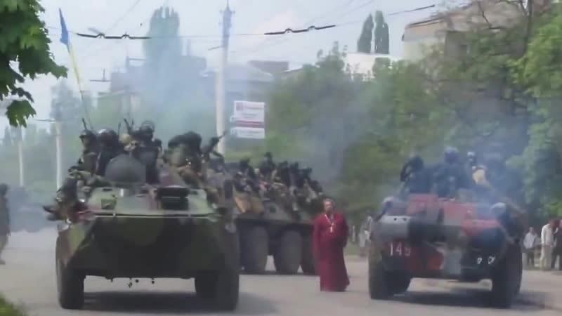 СБУ Альфа и МВД Омега Покидают Краматорск Бабки и ПТУшники Плюются 3 Май 2014 HD 18
