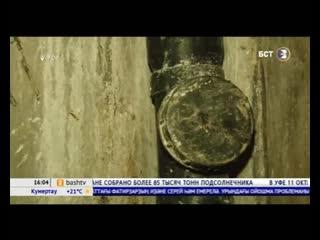 Гниют и проваливаются полы: Жители Уфы жалуются на протечки трубы в доме