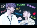 EXO   BEST FUNNY CUTE MOMENTS   D.O CHANYEOL 2