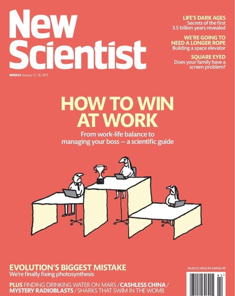 2019-01-12 New Scientist