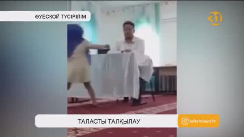 Таласты талқылау Арман Қуанышбаев пен Ерлан Ақатаев ұстаздар