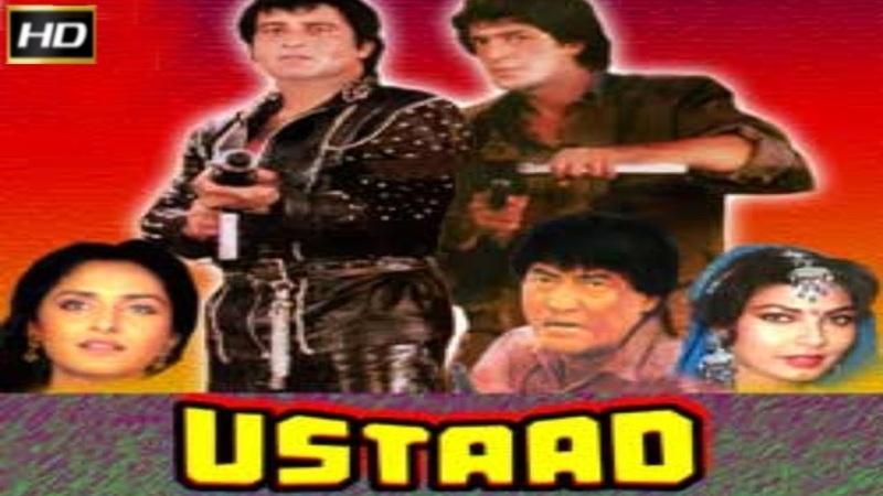 Ustaad 1989 Action Movie Vinod Khanna Asha Parekh Jaya Prada Chunkey Pandey
