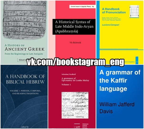 A History of Ancient Greek - From the Beginnings to Late Antiquity
