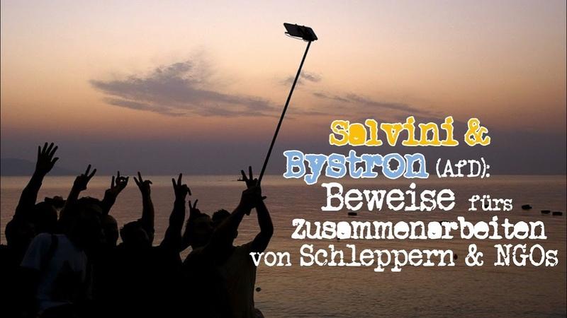 ENDLICH bewiesen: Schlepper NGOs arbeiten zusammen! | Salvini Bystron (AfD)
