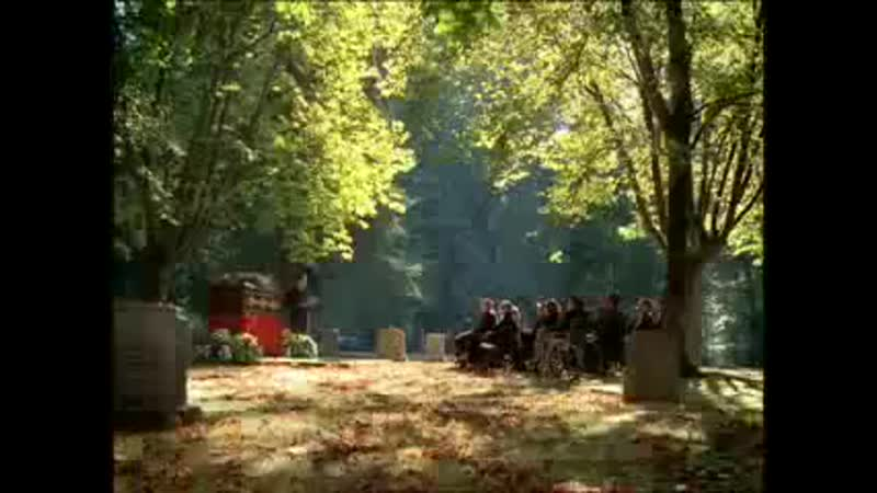 Выключай телефон на похоронах