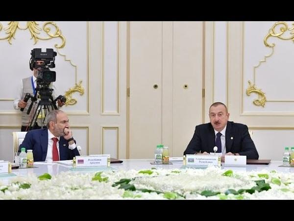 Ильхам Алиев: К сожалению, такое происходит в Армении. Алиев разгромил Пашиняна в Ашхабадском форуме.